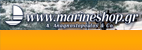 marineshop-logo