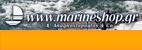 marineshop-logo